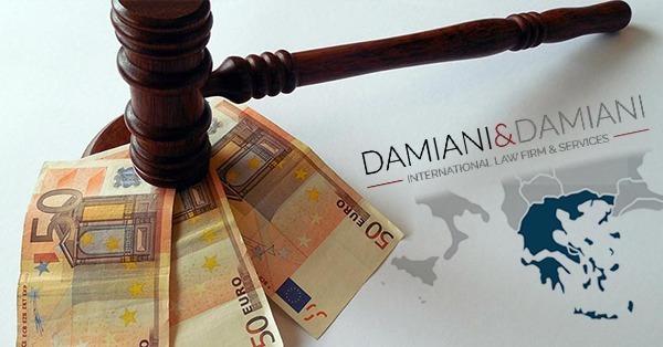 Il recupero del credito in Grecia. Il procedimento di riabilitazione